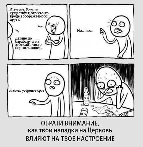 http://www.otsy.ru/upload/UserFiles/72155_562570587102644_15486(1).jpg