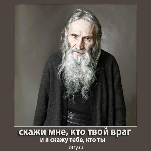 http://www.otsy.ru/upload/UserFiles/Otmotiv038.jpg